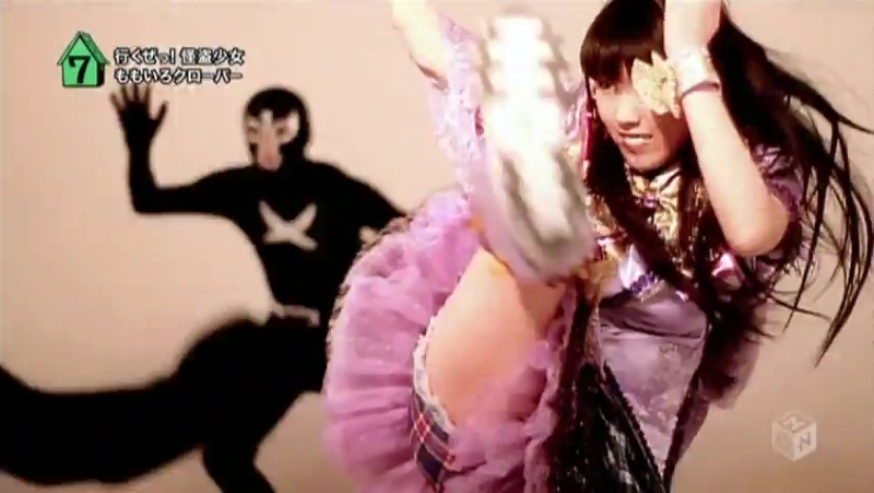 Perfume_m673.jpg