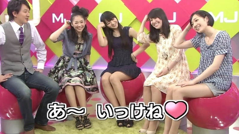 Perfume_m675.jpg