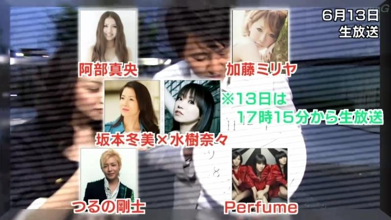 Perfume_m678.jpg