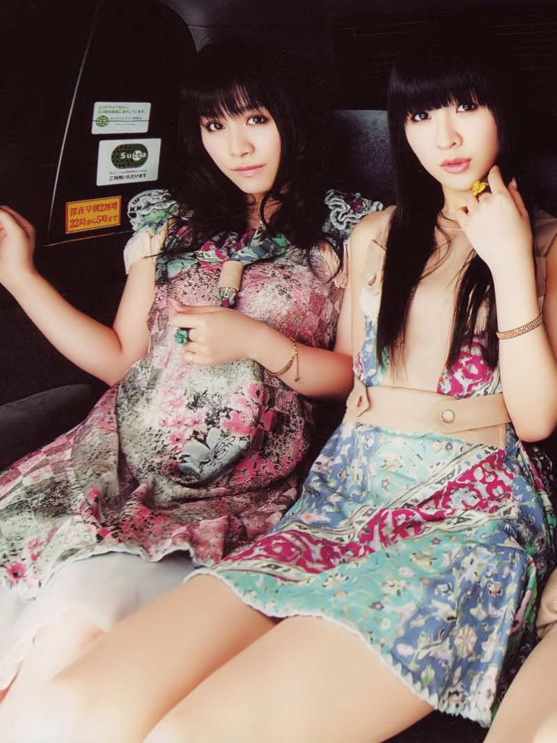Perfume_m681.jpg