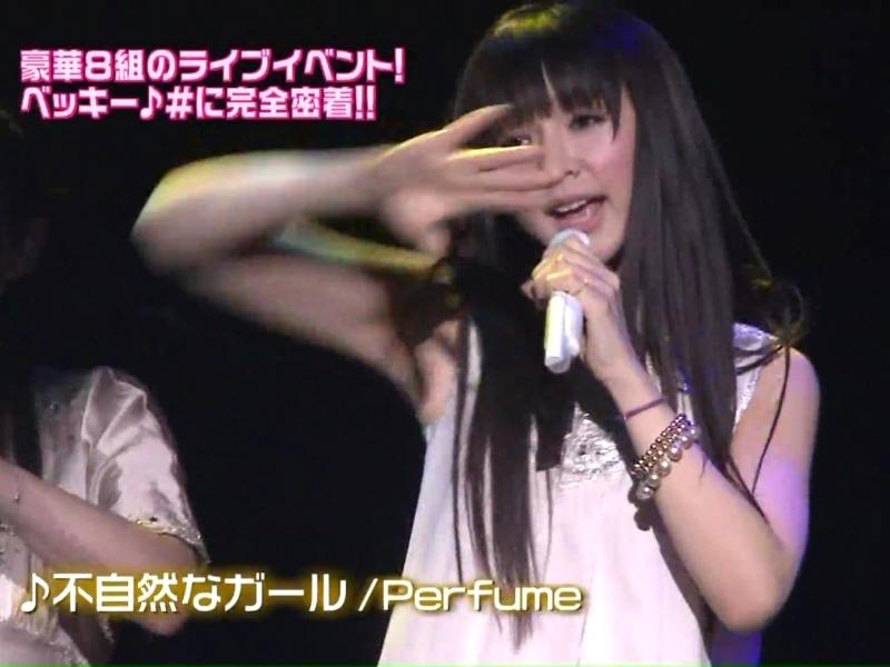 Perfume_x015_20100620140050.jpg