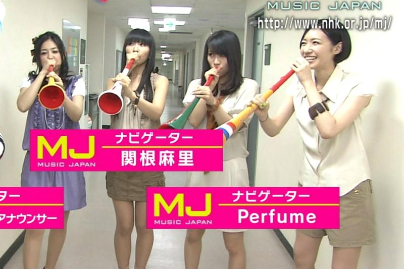 Perfume_x221.jpg