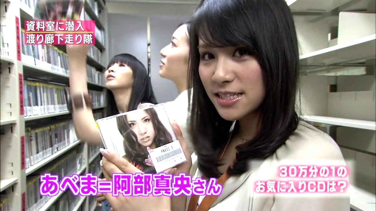 Perfume_x250.jpg