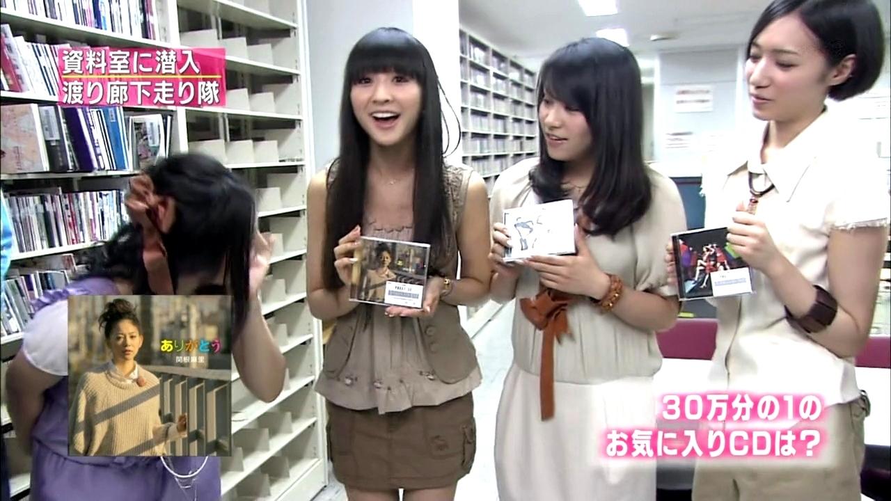 Perfume_x254.jpg