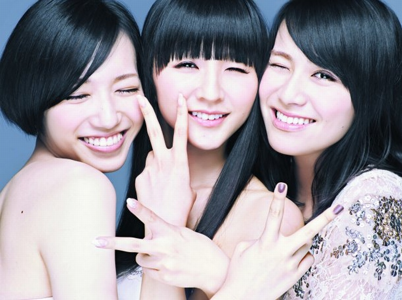 Perfume_x270.jpg
