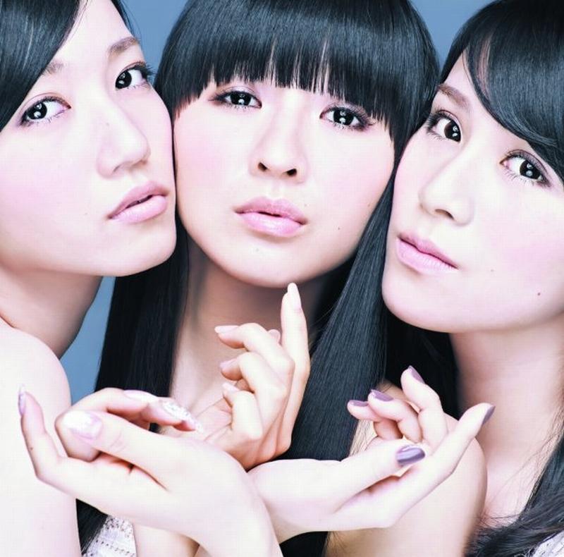 Perfume_x272.jpg