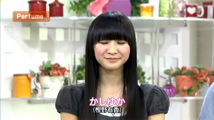 kashiyuka04.jpg