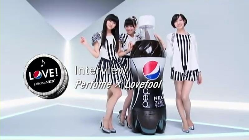 perfume_x010.jpg