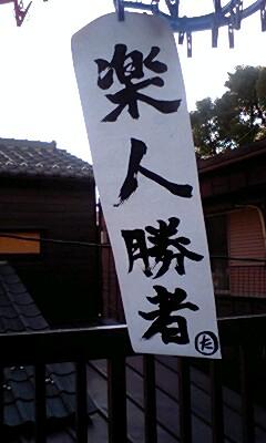 kakizome2010.jpg