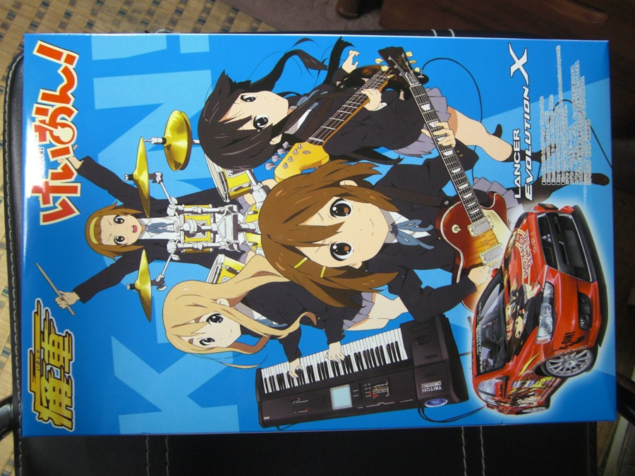 k-on_lanevo-x_01.jpg