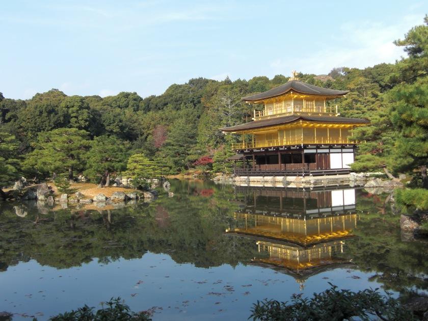 kyoto-2010-11_12.jpg