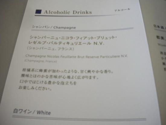 DSCN2231.jpg