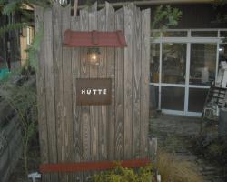 hutte.jpg