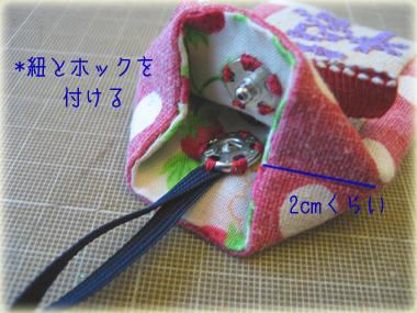 goukaku6.jpg