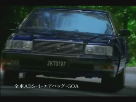 TOYOTA CROWN GS150