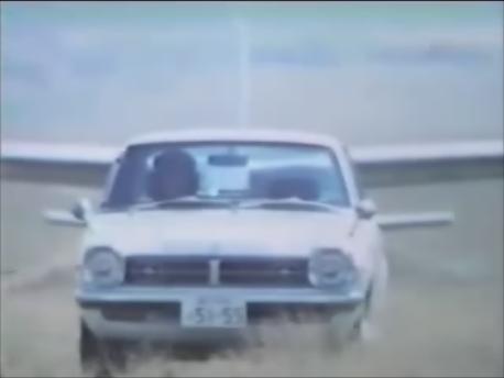 LANCER 1973