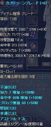 1001241.jpg