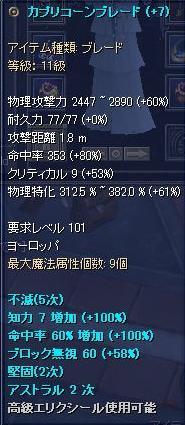 1001291.jpg