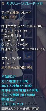 1001301.jpg