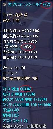 10022512.jpg