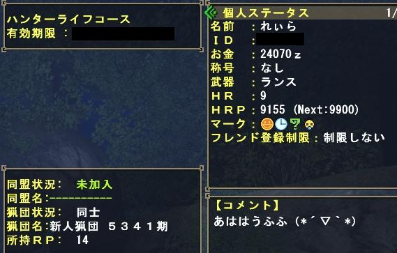 1003272.jpg