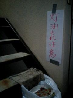 touyu4.jpg
