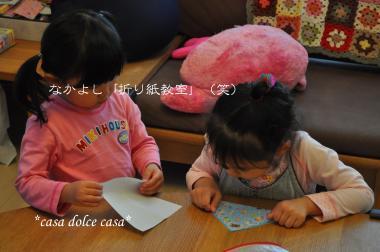 DSC_1391_convert_20100514231201[1] (2)