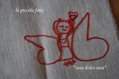 fata1_convert_20100602053614[1] (2)