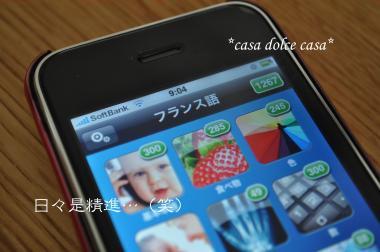 3_convert_20100617205352[1] (2)