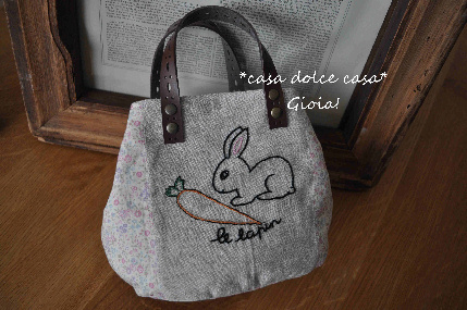 bag mignon kids