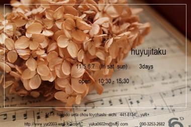 huyujitaku_convert_20101027062610[1] (2)