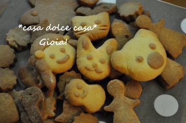 Gioia!+biscotti_convert_20101225233835.jpg