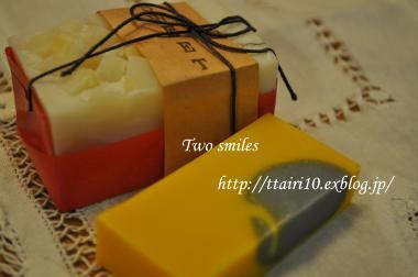 sapone3_convert_20101225232112.jpg