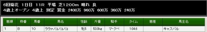 2013y01m25d_124642918-92.jpg