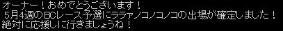 2013y01m25d_125008355.jpg