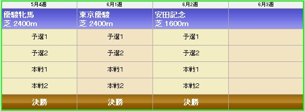 2013y01m25d_125133121.jpg