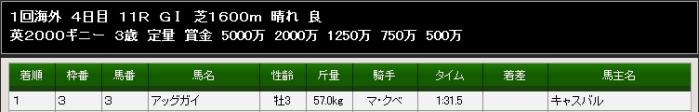 2013y03m15d_232638500_93.jpg