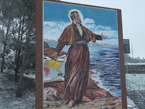 camiaragon (486)