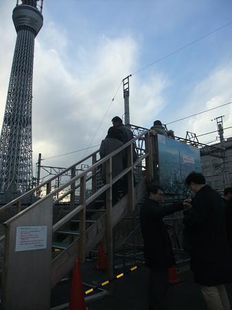 japon 153