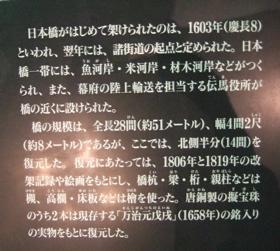 090917edo_museum2.jpg