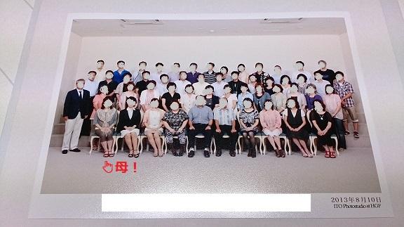s-DSC_1394.jpg