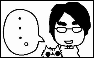 重森さん2 - コピー