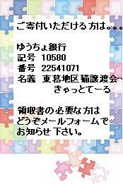 20090205232315[1]