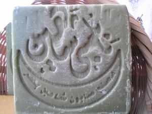 egyptiansoap2.jpg