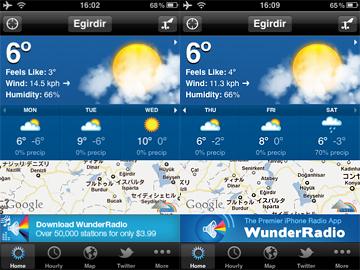 天気予報エイルディル
