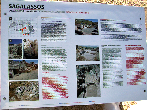 サガラッソス遺跡4