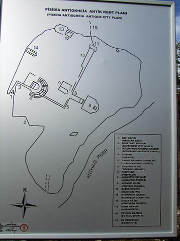 ヤルヴァチ遺跡2