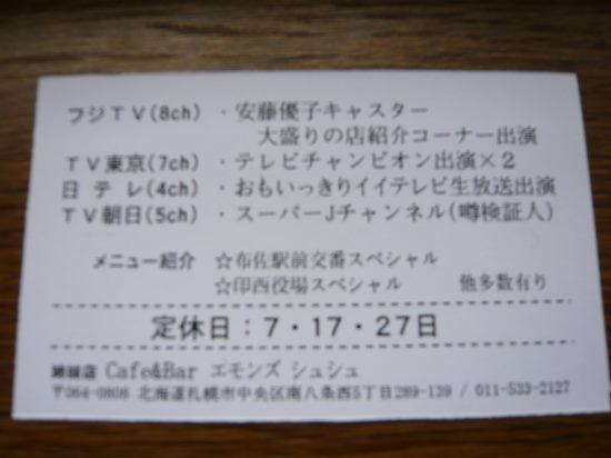 P1070107.jpg