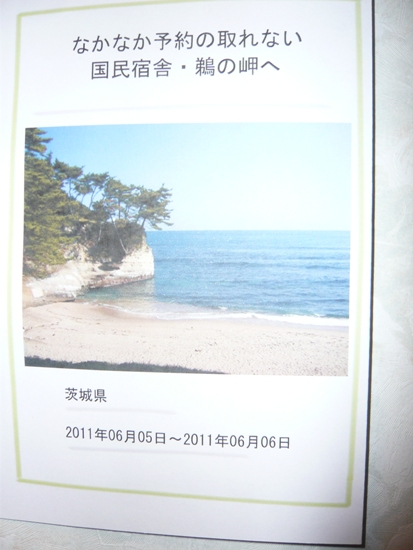 P1070189.jpg