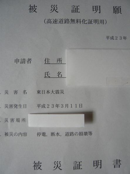 P1080145.jpg